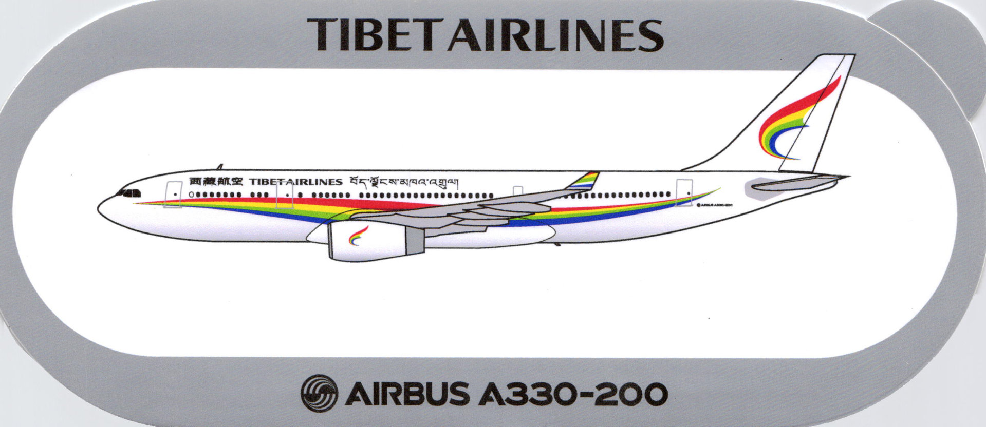 Airbus Sticker A330-200 von Tibet Airlines